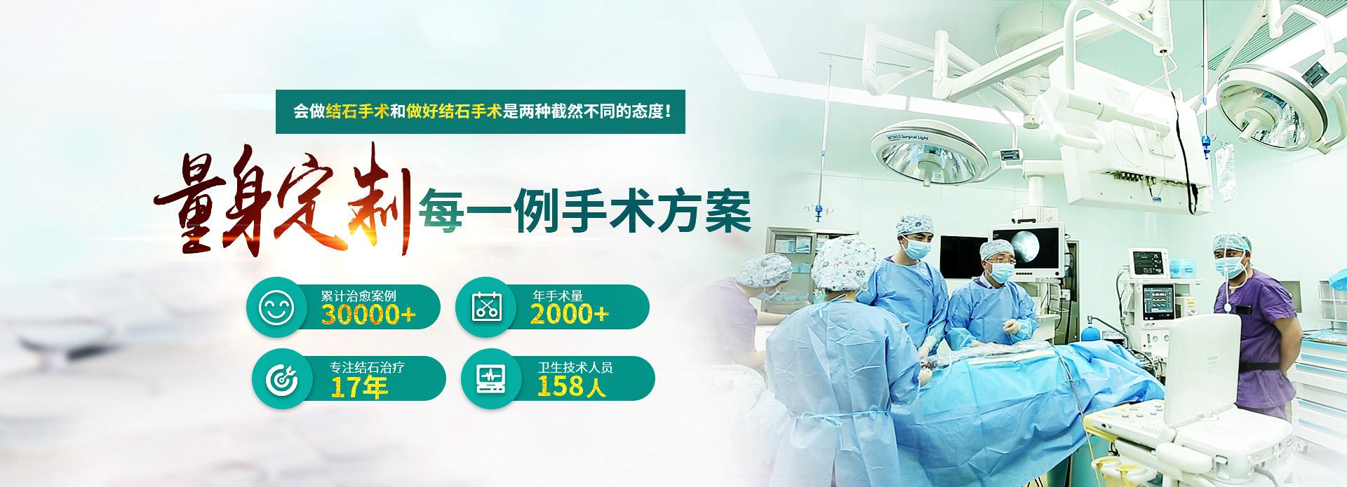 雅安仁康医院为每位患者量身定制手术治疗方案