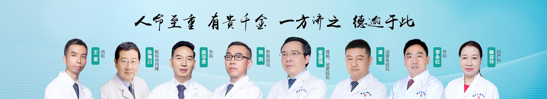 雅安仁康 30年临床经验专家坐诊