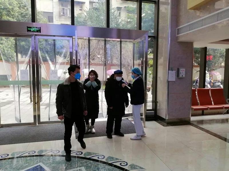 雅安仁康医院2