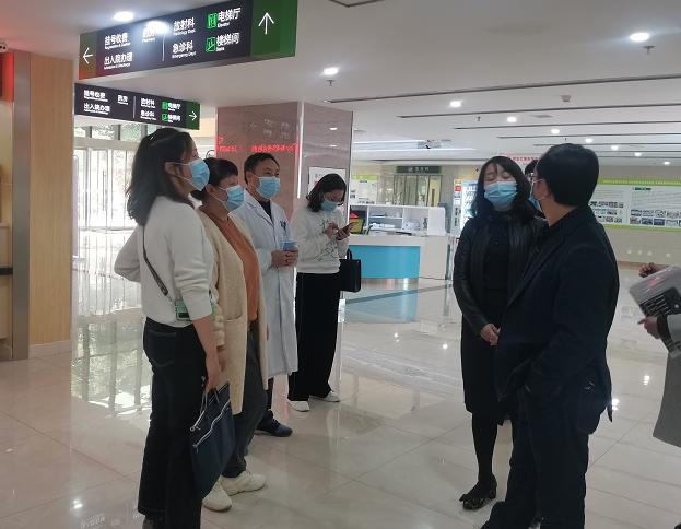 雅安市医疗保障局副局长调研雅安仁康医院
