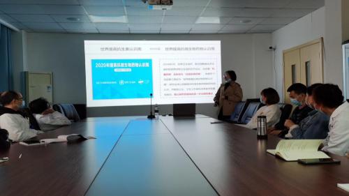 雅安仁康医院(雅安结石病医院) 开展合理使用抗菌药物培训会