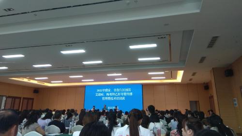 """雅安仁康医院参加""""三病""""母婴传播管理暨技术培训会"""