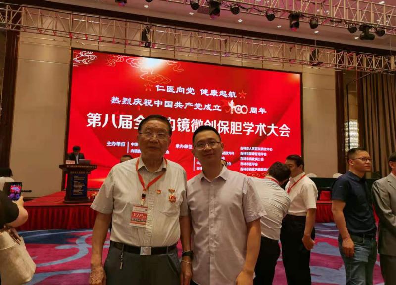 余世军医生参加全国第八届微创内镜保胆取石学术会与北京大学首钢医院刘京山教授合影