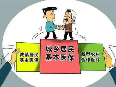 """雨城区健康扶贫县域内""""一站式""""结算相关政策"""