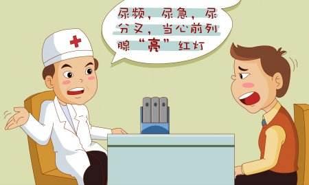 前列腺增生-雅安仁康医院1