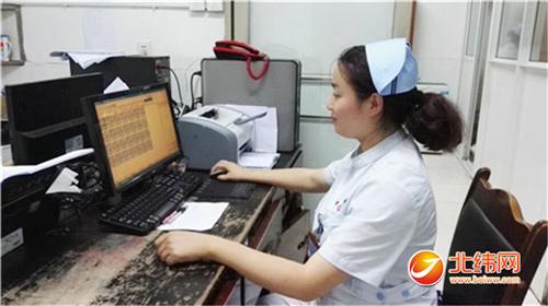 雅安仁康医院护士