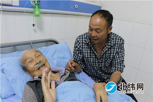91岁高龄的魏老伯术后称赞雅安仁康医院医医术高操、医德高尚