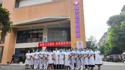 雅安仁康医院22名医护人员取得专业技术职称