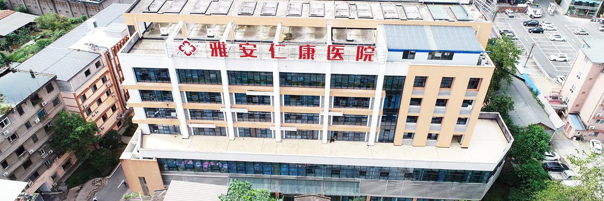医院大楼环境