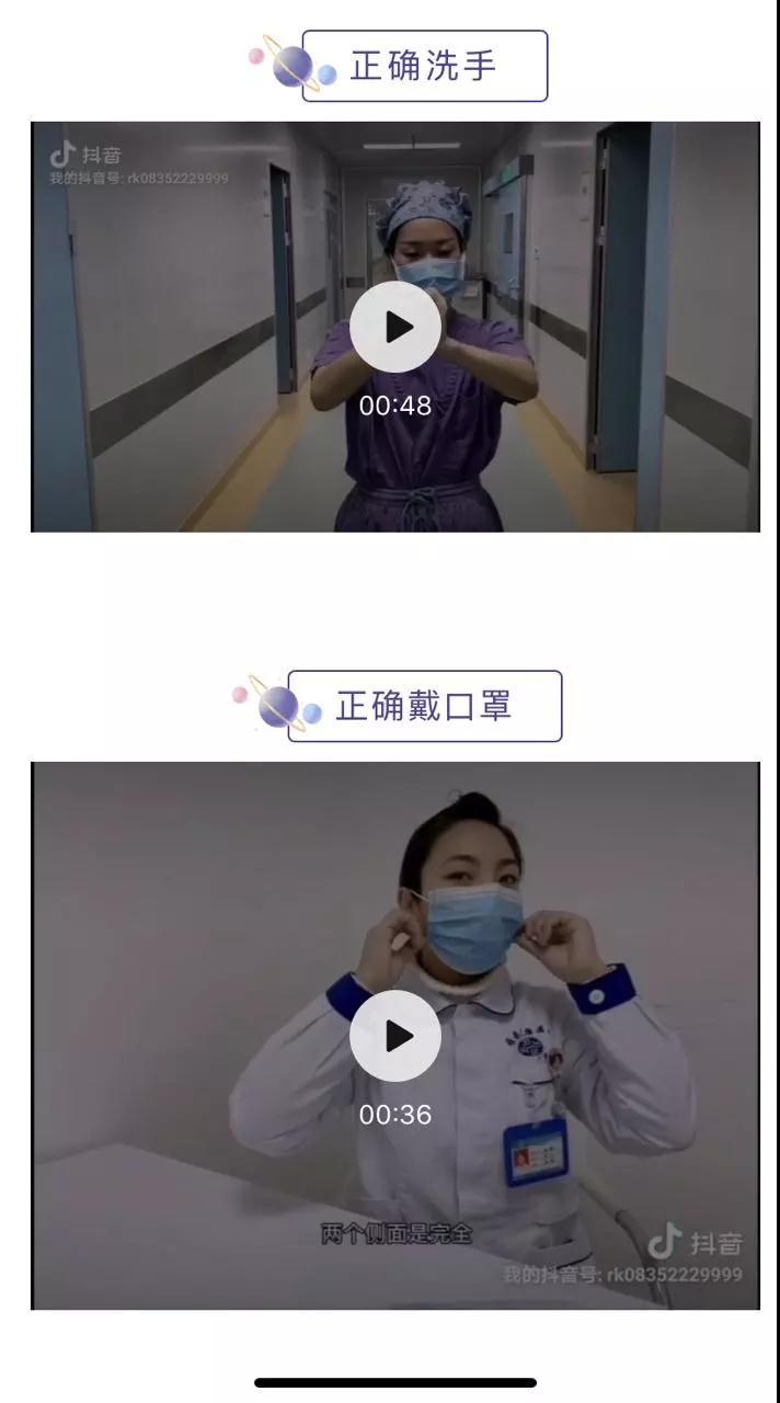雅安仁康医院七步洗手法