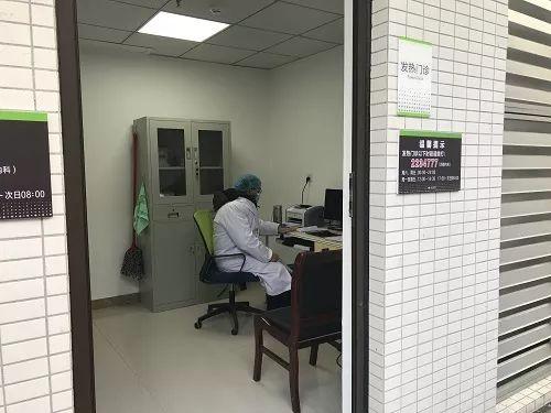 雅安仁康医院院长发热门诊