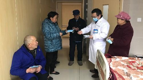 抗击疫情,我们在行动——雅安仁康医院
